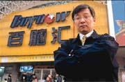 蕭雨堅締造「互聯港」的品牌,進軍網路電子商務市場。