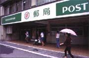 郵匯局因市場變化與內部管理因素,獲利逐年衰退。