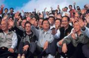蘇貞昌、呂秀蓮、游錫(方方土)(前排左一、左二、右二)目前都陷入了「誰是阿扁最愛?」的漩渦中。