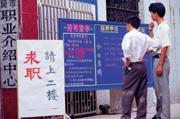 ■珠三角地區台商現在招不到大陸工人,民工荒問題越來越嚴重。