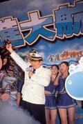王俊博(著白衣者)期望「仙境傳說」一炮而紅,讓智冠一舉擠下遊戲橘子。
