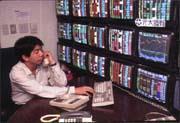 元大是證券業的龍頭老大。