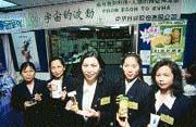 業績大幅滑落的中華日健引進新產品,意圖重振雄風。