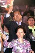 阿扁的提議對推動和平能否發揮作用?