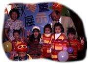 許國泰夫婦(後排)希望以童裝事業轉進大陸。