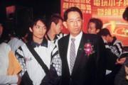 高志尚為了推廣遊戲產業,還特別跑去找阿扁總統,直呼「不能再鴕鳥心態……」。