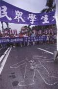 台灣民眾也和法國民眾一樣,渴望名實相副的政治改革。
