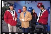 張安平(左一)財務上的專業,受到和信辜家倚重(左二為中國信託商業銀行董事長辜濂淞)。