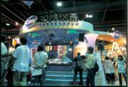 ■據《中國經營報》引述寧波市外經貿局發言人稱,奇美在浙江寧波設的LCM廠計畫「已被國台辦」取消。