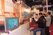 ■數位家庭商機龐大,其中液晶電視更是各家面板廠競逐的新大陸。