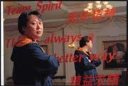李志恆說︰「我只帶七個人,且完全授權,我只建構公司的大方向及未來。」