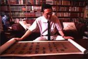 用骨董字畫拒絕日本人的二度傷害