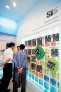 ■矽統科技被納入聯電體系後,將公司內晶圓廠分割為獨立公司、瘦身近700人後,形態更接近純IC設計公司。