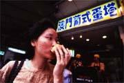 台灣的消費市場每隔一陣子就會掀起一陣消費旋風。