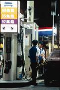 中油的調價策略,令台塑疲於應付。