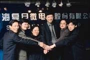 上海是大陸發展半導體的重點城市,在當局強力支持下,擁有超強的資金與人才吸力。(右三為復旦微總經理施雷)