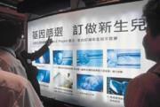 台灣基因體國家型計畫去年啟動,學者認為,基因相關研究雖領先大陸,但大陸急起直追,後勁可期。