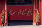 ■江澤民退下後,關於中南海裡究竟有沒有上海幫的說法仍然甚囂塵上。