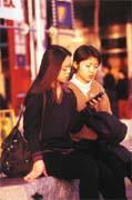 行動電話電波對人體傷害的可能性不小,使用者須小心!
