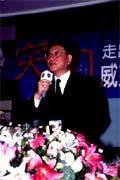 沈慶京在新書發表會上激動地淚撒會場。