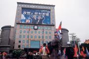 ■中國國民黨位在台北市中山南路的中央黨部大樓,每月支出費用需要600萬元。