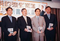 賴正鎰(左二)的第一本新書,便邀來好友吳東亮(左一)站台,並大力推薦。