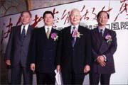研討會與會者左起依序為徐小波、劉克涯、張忠謀、金惟純。