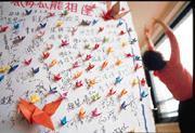 華新麗華的同仁集合百人摺了1,000隻紙鶴為唐基明祈福,想到有些同事帶著老花眼鏡摺紙,唐基明備受感動。
