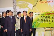 ■陳水扁總統親自跳出來喊金控減半,學界業界都捏了把冷汗。