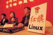 中國政府希望藉由Linux,大力培植本土軟體業人才。