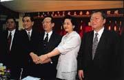 9月28日,永昌證券成為華南金控公司的成員。