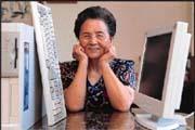 七十八歲的宏碁施阿媽(施陳秀蓮)是個快樂的電腦族。