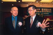 推動ETF成為陳沖(右)2003年的重頭戲,他給自己「只許成功,不許失敗」的期許。