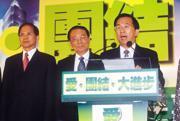 ■2000年陳水扁當選總統時,中共內部曾出現制定「統一法」的主張。