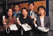 台灣廠商為網路電話壯「聲」勢