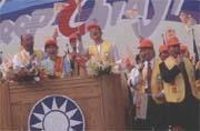 連戰(中)、吳伯雄(左)、蕭萬長(前排右二)、宋楚瑜(右一)是國民黨的四大輔選戰將。