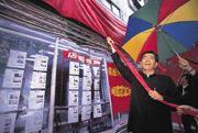 周俊吉拉下紅布條,展示花半年時間、更新105家門市的成果。