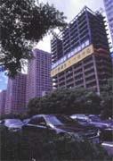 整條敦化南路末端上的高級新式大樓幾乎都是國壽的地盤(圖為力麒建設「敦南財經大樓」)。