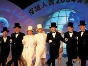 ■保誠人壽總經理張志明(右4),今年才走馬上任