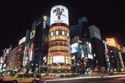 ■日本東京等大都市地價鹹魚翻生,但泡沫經濟的殷鑑不遠,讓銀行的放款步步為營。