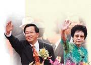 綠色執政的第一個雙十慶典,國家元首的穿著也離不開綠色。