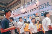 與其擔心製造業外移,造成台灣產業空洞化,不如努力朝著,如何將製造商的利益,擴大至中國全體的業務支援來發展。