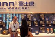 ■富士康如果股價表現佳,將帶動台商把大陸營運部分拆到香港上市。