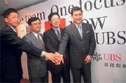 瑞銀集團台灣區負責人趙辛哲(左2)為鞏固私人銀行龍頭地位,與國泰金控進行策略聯盟,可視為外資「準金控」的前哨戰。