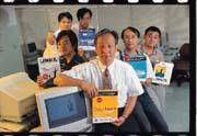劉龍龍(前)強調,華碩做事的風格與他們的理念契合。