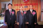 醫生企業家黃世惠走出五年低迷期