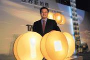■身為宏國集團副董事長的林鴻明(如圖),原本擔心自己會成為媒體追逐的焦點,還好有馬英九轉移了注意力。