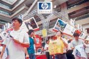 PC成長趨緩,惠普重金砸下3億美元,瞄準更具潛力的消費電子市場。