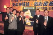 在欠缺財經人才的馬英九團隊中,賴士葆(前排左三)找到了新舞台。