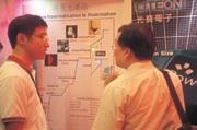 ■91年閎暉從旭麗電子分割成立,目前光寶持股約53%。